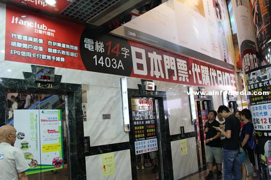 Sino-Centre-02