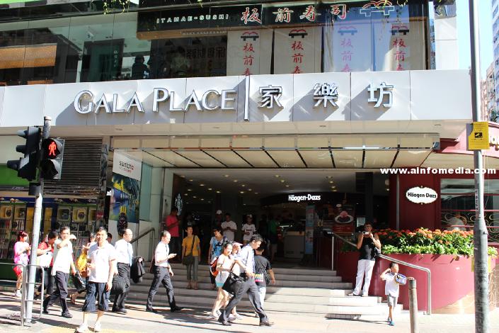 [香港-旺角] 家樂坊 Cala Place