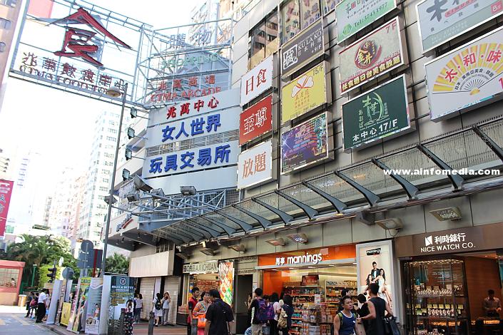 [香港-旺角] 兆萬中心 CTMA Centre