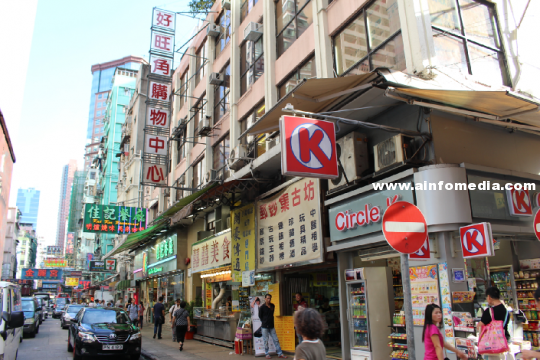 good-mongkok-01