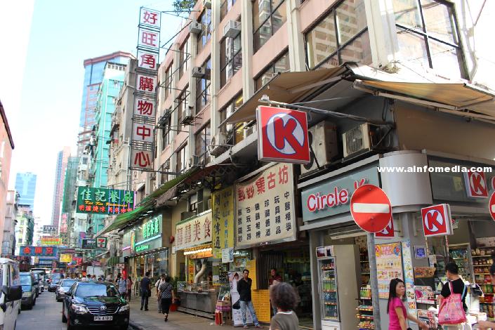 [香港-旺角] 好旺角購物中心
