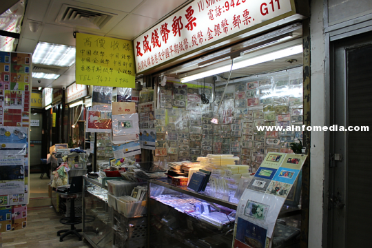 good-mongkok-02