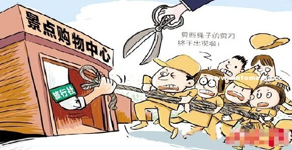 [中國大陸] 《旅遊法》帶來導遊業陣痛 導遊轉崗改行或成趨勢