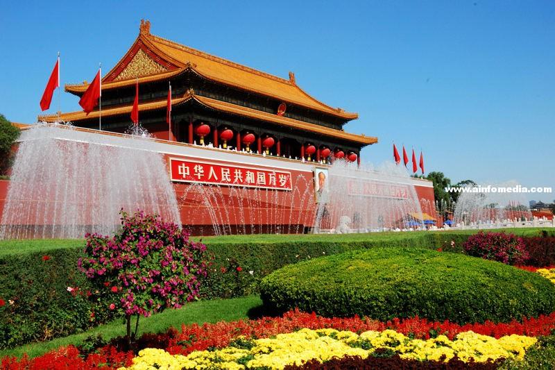 [中國] 北京旅游收購光景瑞星進軍影視業,布局大休閑文化戰略
