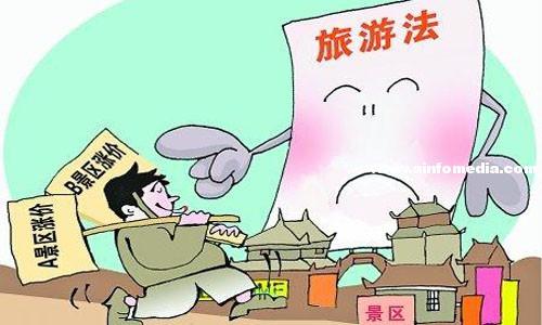 [中國] 《旅遊法》實施兩月 跟團再也不怕被宰了