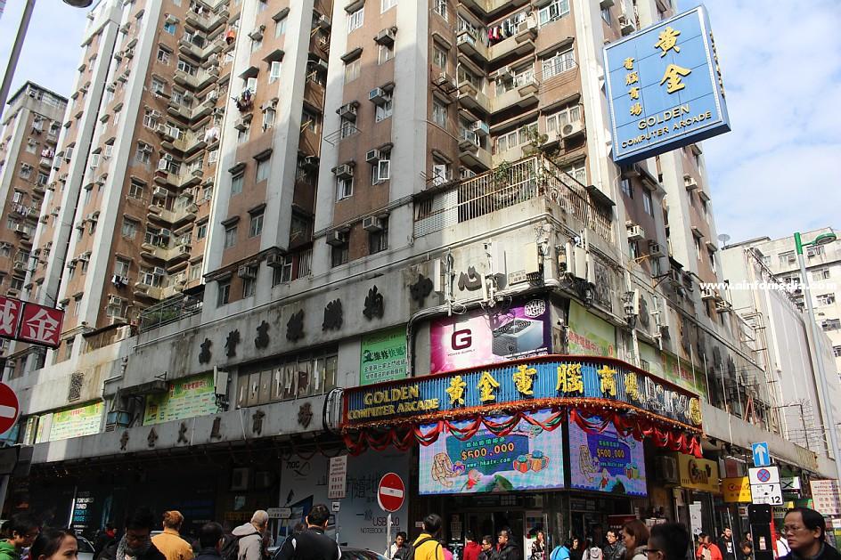 [香港-深水埗] 黃金電腦商場 高登電腦中心