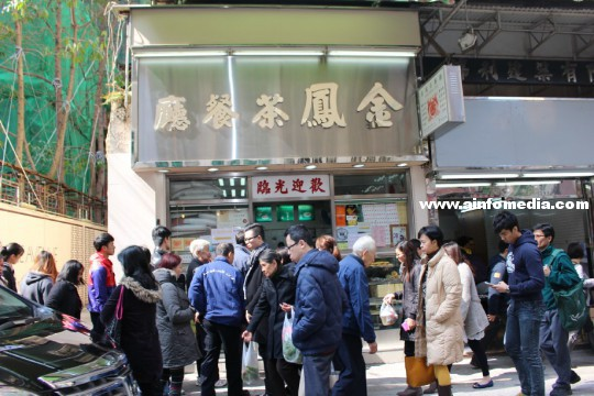 2014-0114-hongkong-travel-00