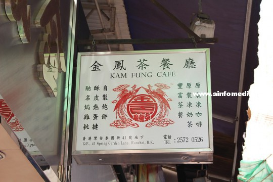 2014-0114-hongkong-travel-01