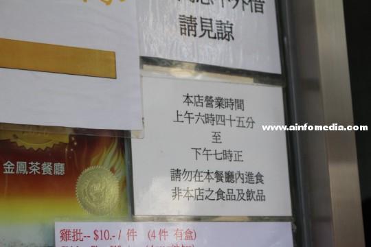 2014-0114-hongkong-travel-02
