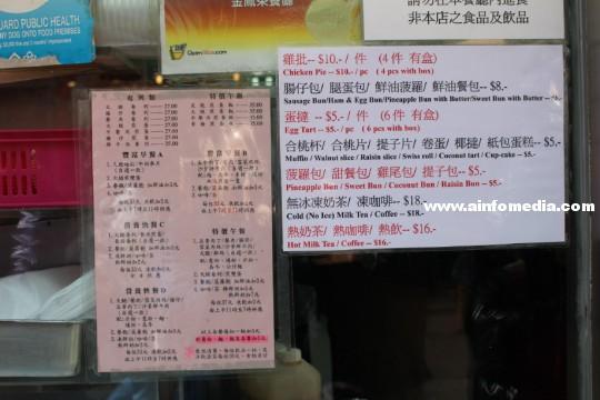 2014-0114-hongkong-travel-03