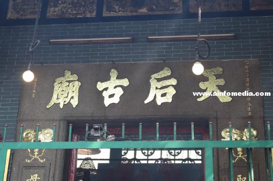 2014-0117-yau-ma-tei-13