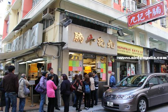 2014-0119-Kau-Kee-Restaurant-00