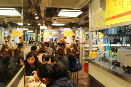 2014-0119-Kau-Kee-Restaurant-01