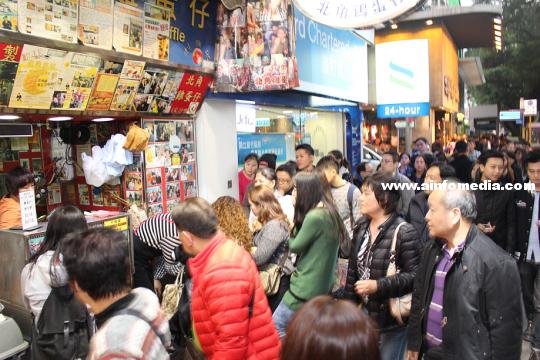 2014-0119-hongkon-trevel-guide-00