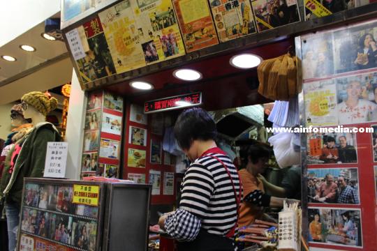 2014-0119-hongkon-trevel-guide-03