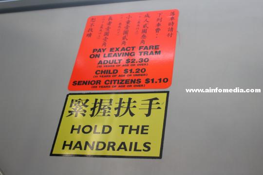 2014-0119-hongkong-bus-03
