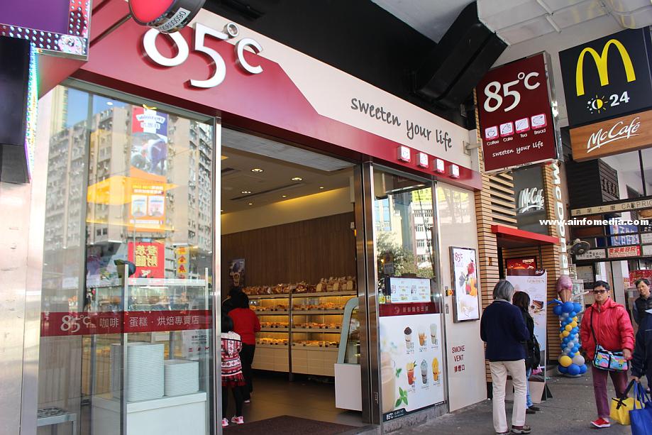 [香港-太子] 85度C