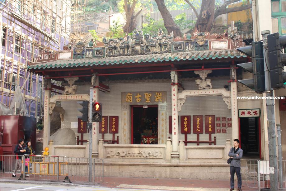 [香港-灣仔] 洪聖古廟