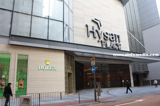 2014-0119-hysan-place-00