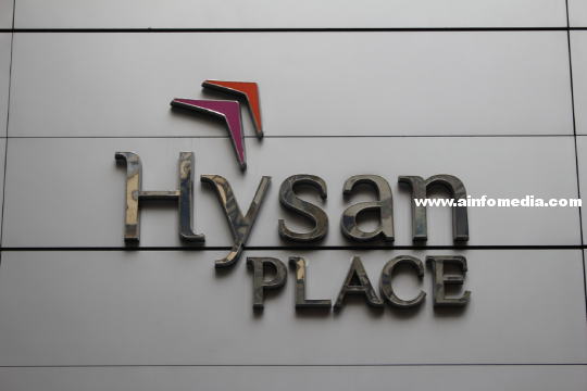2014-0119-hysan-place-01