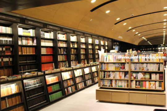 2014-0119-hysan-place-03-eslite-bookstore-00