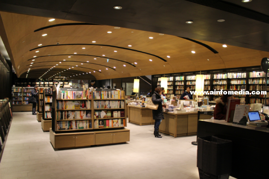 2014-0119-hysan-place-03-eslite-bookstore-01