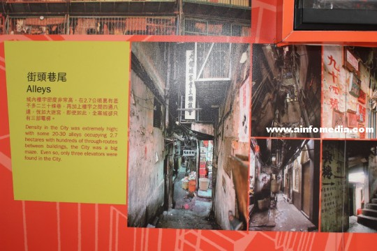 2014-0122-Kowloon-Walled-City-08