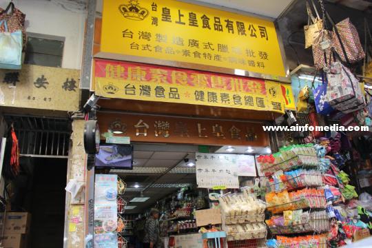 2014-0122-hongkong-taiwan-food-00
