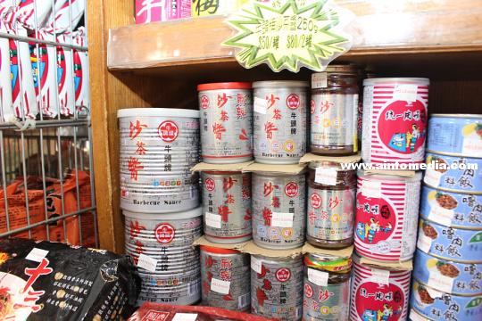 2014-0122-hongkong-taiwan-food-01