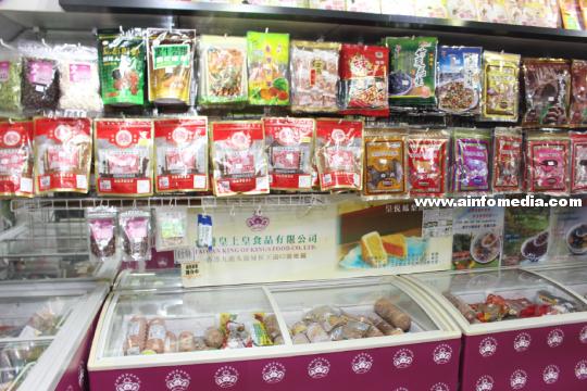 2014-0122-hongkong-taiwan-food-10