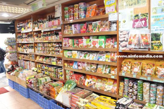 2014-0122-hongkong-taiwan-food-12