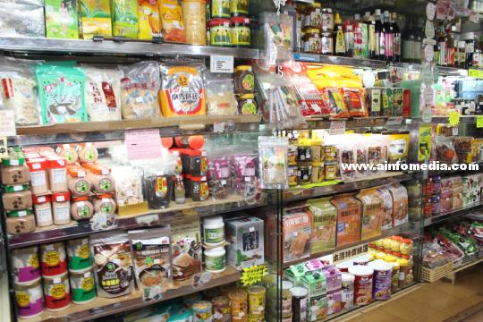 2014-0122-hongkong-taiwan-food-121