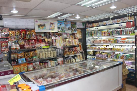 2014-0122-hongkong-taiwan-food-13