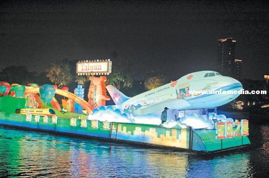 [新聞] 蘇州旅遊節登場 「寶島之星」好吸睛