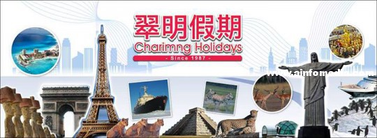 charimng-Holidays-hongkong-travel-2014-0507