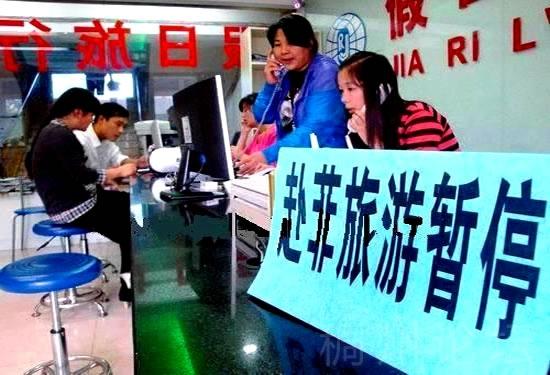 [新聞] 中國駐菲使館提醒中國遊客慎重安排赴菲旅遊
