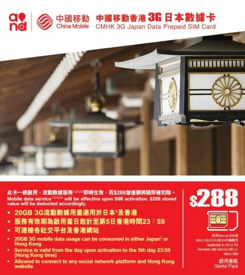 travel-2014-0926-2