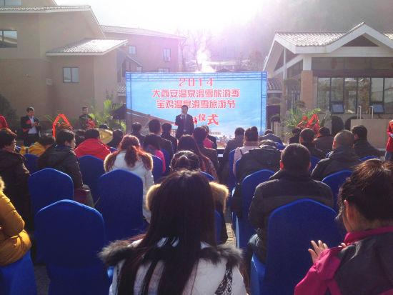 [新聞]   「2014大西安溫泉滑雪旅遊季」在太白山鳳凰溫泉拉開帷幕