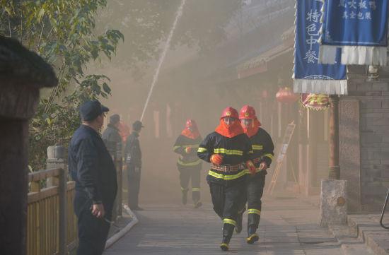 [新聞]  2014成都冬季旅遊消防安全應急演練在五鳳古鎮舉行
