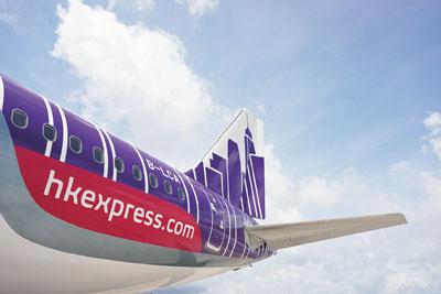 [新聞]  旅遊資訊:HK Express機票熱賣優惠