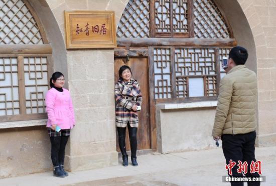[新聞]  習近平陝西考察到訪處成為春節旅游新熱點
