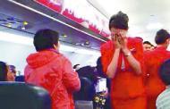 [新聞] 中國旅遊局列黑名單 惡客求職借貸受阻
