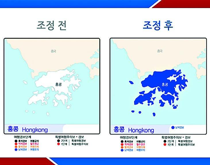 [新聞] 韓疑向港發報復性「藍色旅遊警示」