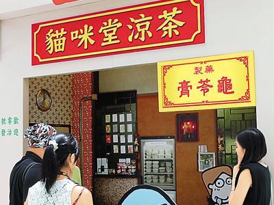 [新聞] 行走西環:體驗尋常香港