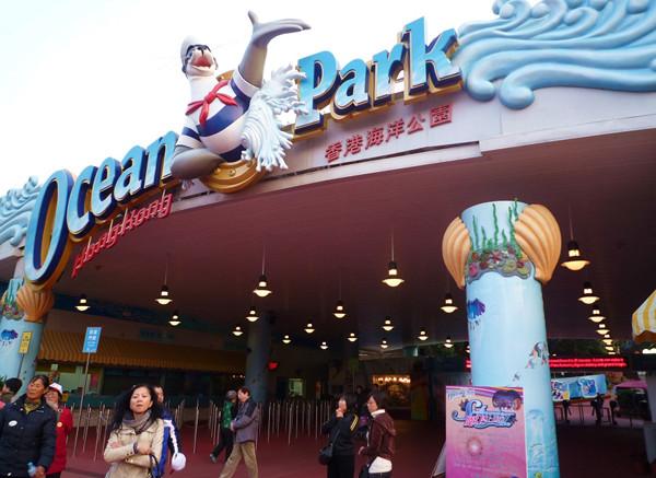[新聞] 香港海洋公園推介全新景點和節慶活動