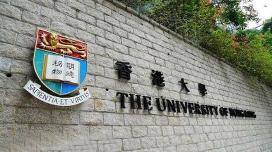 [新聞] 香港八大名校特色解析