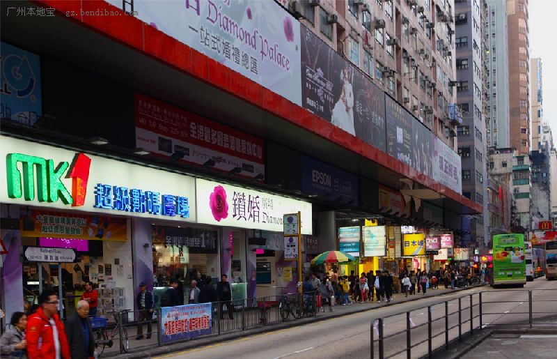 [新聞] 香港自由行住哪裡好? 2015香港酒店住宿攻略