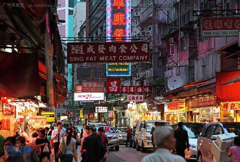 [新聞] 香港旅遊最全攻略