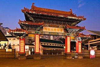 [新聞] 快去拜一拜香港最著名廟宇觀光旅遊指南