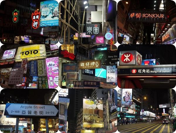 [新聞] 香港自助遊E攻略購物篇——外地人來香港必逛的9條購物街
